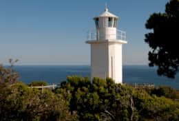 Cape Liptrap Light House Is A 5 km Walk Or Run From Shellback