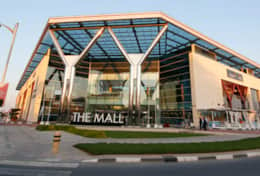 The Mall- 5min walk